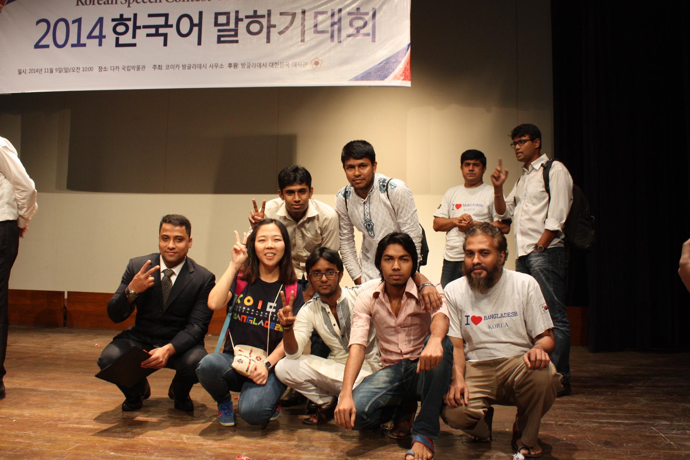 2014 한국어말하기대회2.JPG