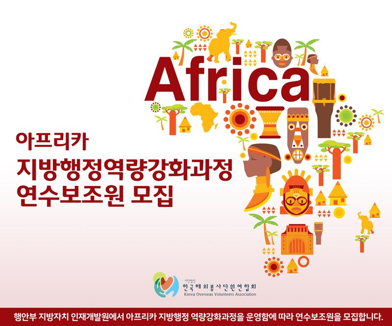 아프리카.jpg